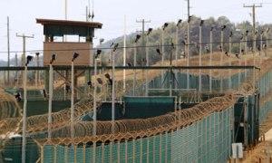 Guantanamo: The walls of fear
