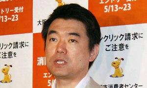 Toku Hashimot-on his way to hell?