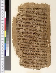 ancient biblical papyrus