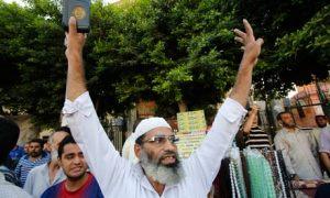 Muslim brotherhood protest