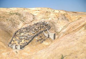 City of David-symbol of justice and injustice