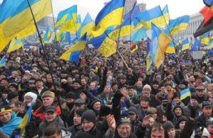 Demo in Kiev