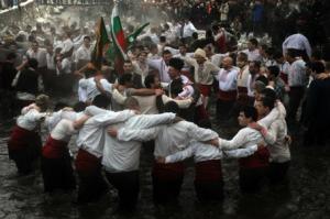 Bulgarian Epiphany Celebration