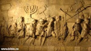 Roman frieze with Jewish spoils
