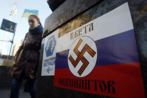 """""""The colours of the invader"""" - altered Russian flag in Kiev"""