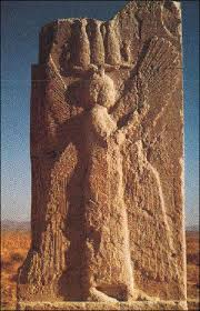 Cyrus the Great Pasargad