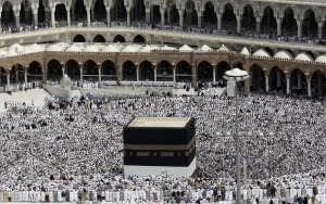 pilgrims circle the Kaaba