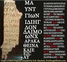 2nd century papyrus fragment of Mark's gospel compaed with full Greek version