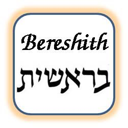 The Hebrew title for Genesis