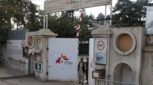 MSF HOSPITAL GATES IN KUNDUZ