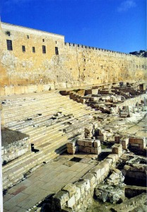 the temple stairs from time of Jesus