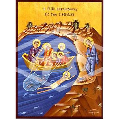 jesus-apostles-beside-sea-of-tiberias-400x400-11608